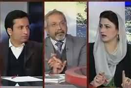Tonight With Fareeha (PM Lawyer Arguments in Court) – 17th January 2017