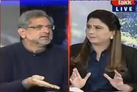 Tonight With Fareeha (PMLN, PPP Ka Ittehad) – 17th January 2019