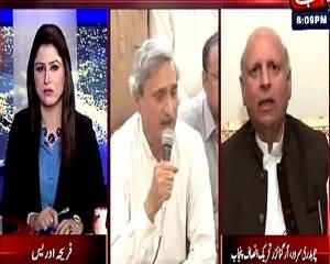 Tonight With Fareeha (PMLN's 3rd Wicket Down) – 26th August 2015