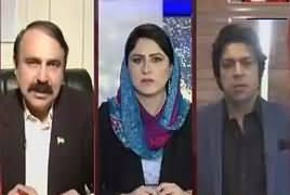 Tonight With Fareeha (PMLN's Criticism on JIT) – 7th June 2017