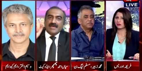 Tonight With Fareeha (Police Ne Wukla Ko Qatal Kar Diya) – 26th May 2015