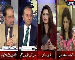 Tonight With Fareeha (PPP And MQM's Troubles Increased) – 8th September 2015