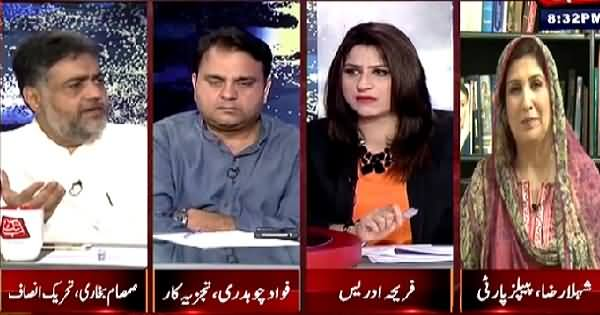 Tonight With Fareeha (PPP Ka Punjab Se Safaya Hone Laga) – 2nd July 2015