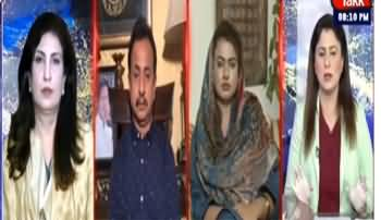 Tonight With Fareeha (PPP's Corruption Allegations on PTI) - 14th July 2020