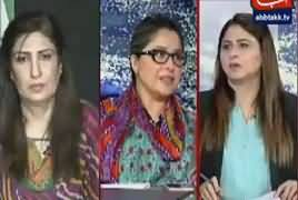 Tonight With Fareeha (PPP's Train March) – 28th March 2019