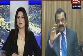 Tonight With Fareeha (PSL Final In Lahore..?) – 28th February 2017