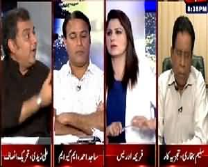 Tonight With Fareeha (PTI And MQM Face To Face) – 6th August 2015