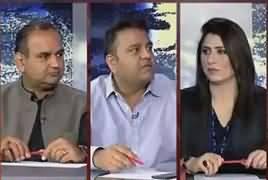 Tonight With Fareeha (PTI Aur PMLN Mein Talkhian) – 27th April 2017