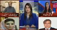 Tonight With Fareeha (PTI Failed in LB Elections) – 20th November 2015