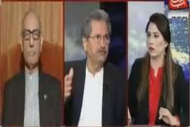 Tonight With Fareeha (PTI Govt's 100 Days) – 26th November 2018