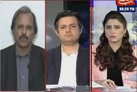 Tonight With Fareeha (PTI Govt's Economy Policy) – 15th January 2019