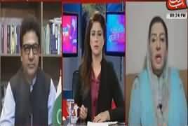 Tonight With Fareeha (PTI Ka Lahore Jalsa) – 30 April 2018