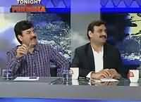 Tonight With Fareeha (PTI Ka Raiwind March) – 30th September 2016