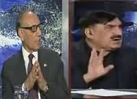 Tonight With Fareeha (PTI Ki Shakist Ki Wajohaat) – 7th December 2015