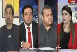 Tonight With Fareeha (PTI Objection on NAB Decision) – 4th July 2018