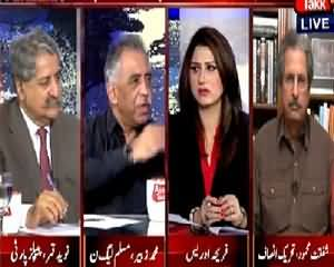 Tonight With Fareeha (PTI Pressurizing Election Commission) – 2nd September 2015