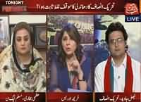 Tonight With Fareeha (PTI's Rigging Allegations Rejected) – 12th October 2015
