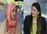 Tonight With Fareeha (PTI Vs PMLN Govt) Part 2 – 28th October 2016