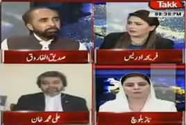 Tonight With Fareeha (PTI Workers Protest At Bani Gala) – 21st June 2018