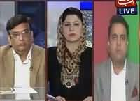 Tonight With Fareeha (Quetta Inquiry Report) – 19th December 2016
