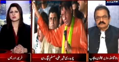 Tonight With Fareeha (Rana Sanaullah Exclusive Interview) – 18th August 2015