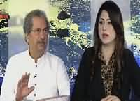 Tonight With Fareeha (Rangers Extension Issue) – 3rd August 2016
