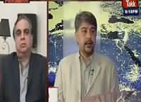 Tonight With Fareeha (Reference Against NAB) – 24th November 2016