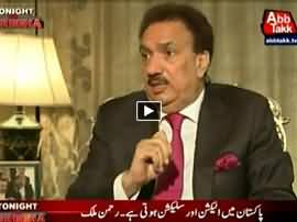 Tonight With Fareeha (Rehman Malik Exclusive Interview) – 29th June 2015