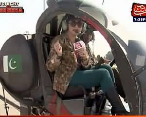 Tonight With Fareeha [REPEAT] (Defence Day Special) – 12th September 2015
