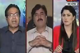 Tonight With Fareeha (Review Petition Verdict) – 15th September 2017