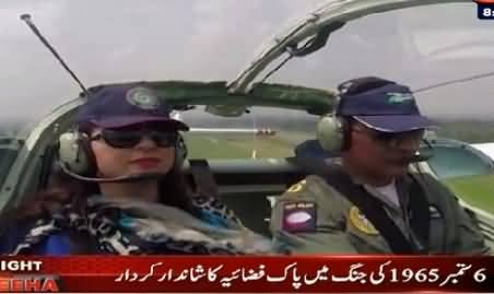 Tonight With Fareeha (Role of Pak Air Force in 1965 War) – 5th September 2015