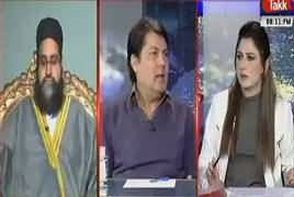 Tonight With Fareeha (Sar e Aam Phansi Ka Mutalba) – 25th January 2018