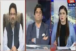 Tonight With Fareeha (Saudi Arabia Releases 2017 Prisoners) – 18th February 2019