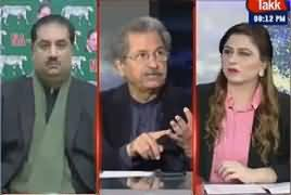Tonight With Fareeha (Saudi Investment in Pakistan) – 13th February 2019