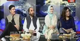 Tonight With Fareeha (Second Day Eid Special) – 23rd August 2018