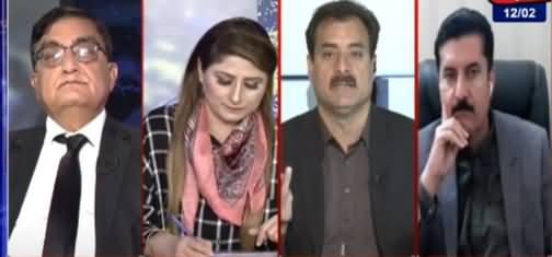 Tonight With Fareeha (Senate Election: PTI Announced Candidates) - 12th February 2021