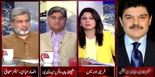 Tonight With Fareeha (Senior Journalists Resigns From BOL Tv) – 25th May 2015