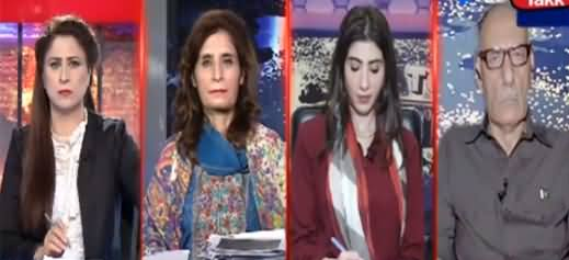Tonight With Fareeha (Shahbaz Sharif Money Laundering Case?) - 29th September 2021