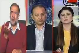 Tonight With Fareeha (Shahbaz Sharif's Clapping)  – 24th January 2018