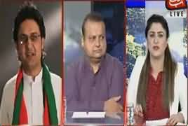 Tonight With Fareeha (Shahbaz Sharif Starts Campaign From Karachi) – 25th June 2018