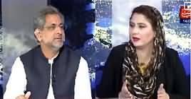Tonight With Fareeha (Shahid Khaqan Abbasi Exclusive) – 14th May 2019