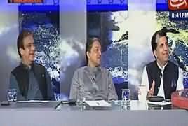 Tonight With Fareeha (Shahid Khaqan Abbasi New PM) – 1st August 2017