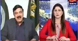 Tonight With Fareeha (Shaikh Rasheed Exclusive Interview) – 27th June 2019