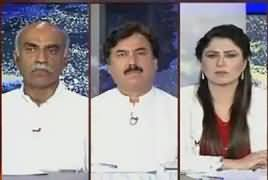 Tonight With Fareeha (Sharif Family in Trouble) – 31st July 2017 (10PM To 11PM)