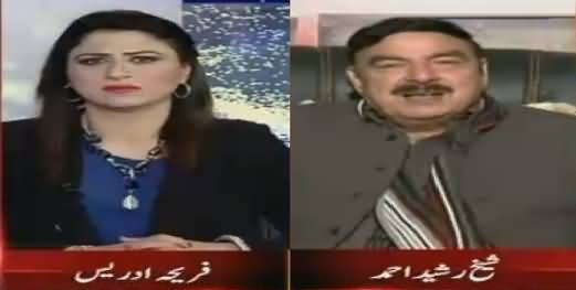 Tonight With Fareeha (Sheikh Rasheed Ahmad Exclusive Interview) – 16th March 2017