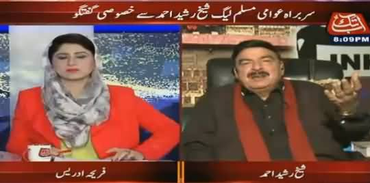 Tonight With Fareeha (Sheikh Rasheed Ahmad Exclusive Interview) – 20th January 2017