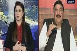 Tonight With Fareeha (Sheikh Rasheed Ahmad Exclusive Interview) – 21st July 2017