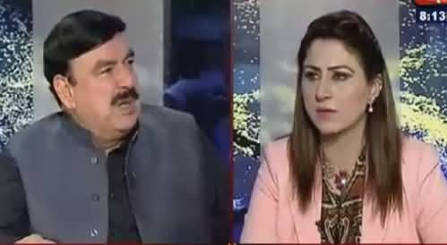 Tonight With Fareeha (Sheikh Rasheed Ahmad Exclusive Interview) – 30th March 2016