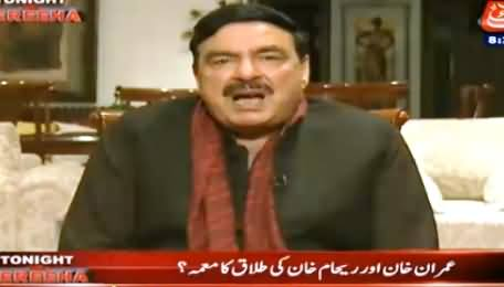 Tonight with Fareeha (Sheikh Rasheed Ahmad Exclusive Interview) – 5th November 2015