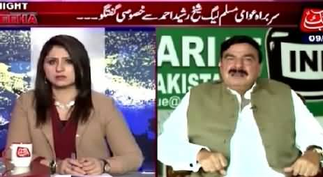 Tonight With Fareeha (Sheikh Rasheed Ahmed Exclusive Interview) – 9th July 2015